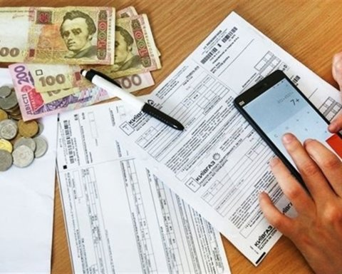 Субсидии и льготы: как правильно оплатить коммунальные тарифы