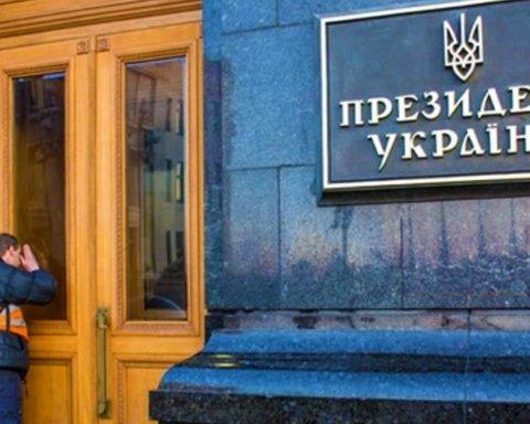 Богдан назвал имя следующего президента Украины