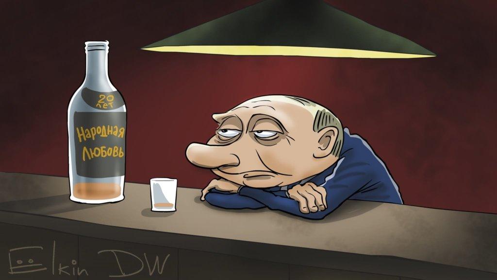 Народная любовь: Путина высмеяли в остроумной карикатуре