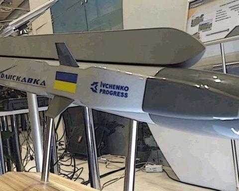 Страшний сон Росії: українська ракета не на жарт налякала росіян