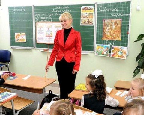 У Кабміні розповіли, як збільшать зарплати вчителям