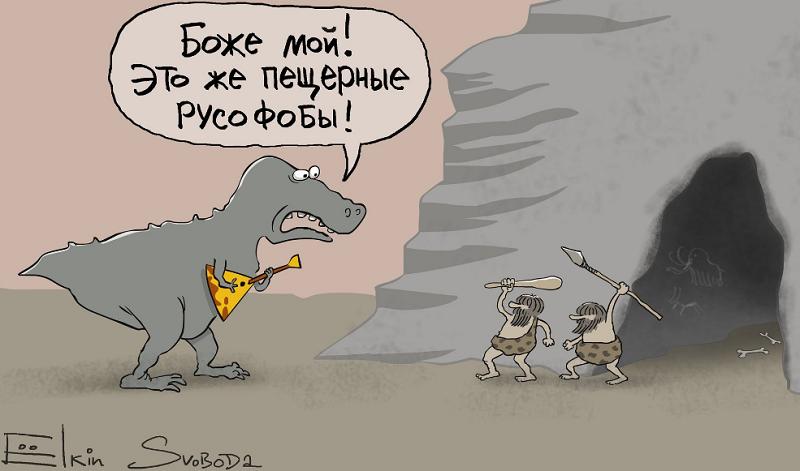 Путина сравнили с вымершим животным в остроумной карикатуре