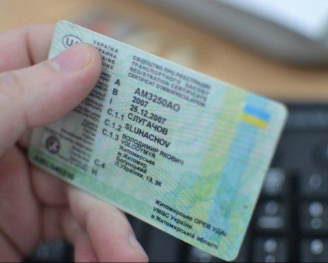 Водіям в Україні приготували гарний сюрприз: що змінилося