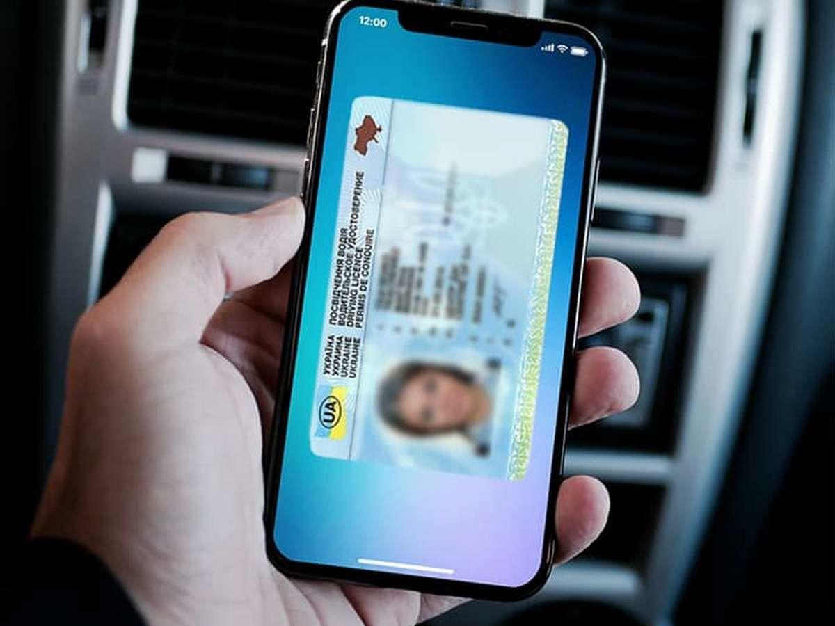 Электронные права фото водителя