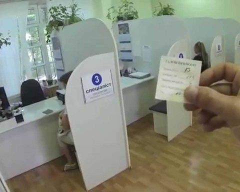 В Україні зміняться виплати безробітним: хто отримає більше грошей