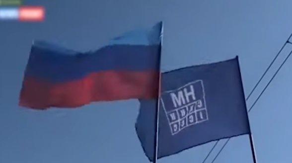 Разведение сил: в Золотом появился российский флаг и депутат Госдумы РФ