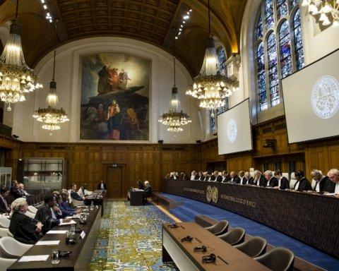 Решение Международного суда ООН: Россия понесет ответственность