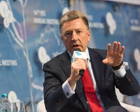 В США планируют ликвидировать должность спецпредставителя по Украине
