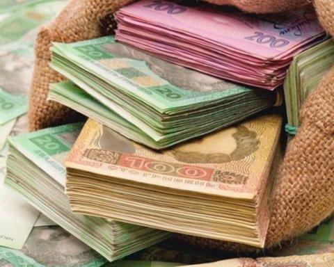Украинцам пообещали пенсию в 17 тысяч: кто получит деньги