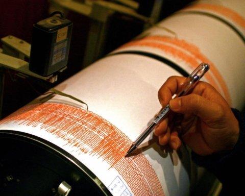 Во Франции произошло мощное землетрясение, есть раненые