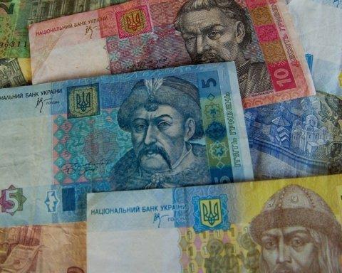 В Україні перестали приймати окремі банкноти: що відомо
