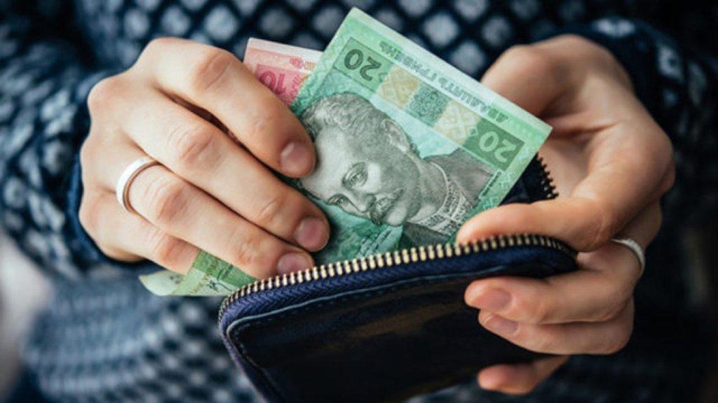 Українцям збільшать виплати: хто отримає гроші