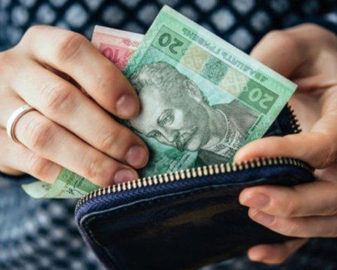 Украинцам увеличат выплаты: кто получит деньги
