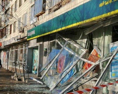 Подрыв Ощадбанка в Киеве: полиция задержала преступников