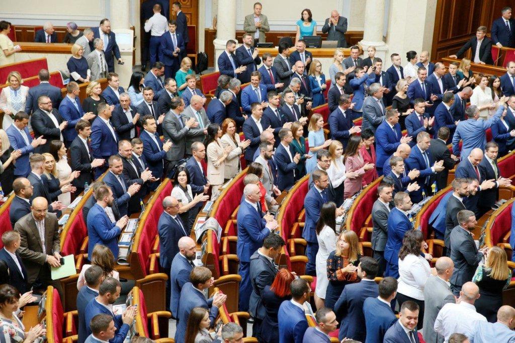 """В """"Слузі народу"""" заговорили про достроковий розпуск Ради"""