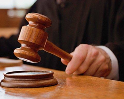 Росія програла Україні суд на 82 мільйони доларів