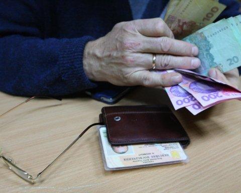 В Україні відбиратимуть пенсії: хто втратить гроші
