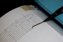 Загроза землетрусу в Україні: вчені дали тривожний прогноз та важливу пораду