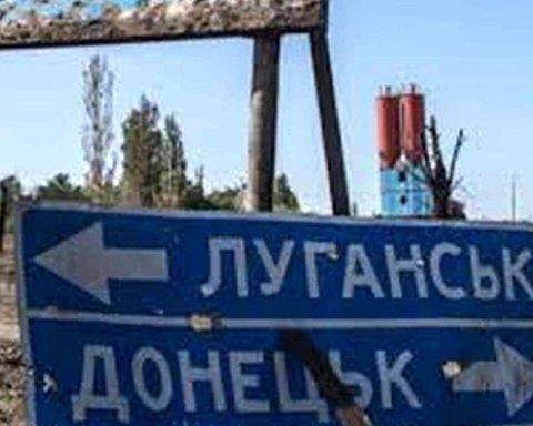 """У """"ДНР"""" почали святкувати """"день парламентаризму"""": що придумав ватажок терористів"""