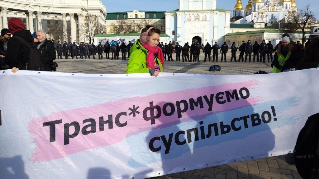 У Києві напали на учасників Транс-Маршу: фото, відео та подробиці