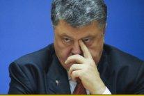 """Фу, нова влада: Корогодський заявив про """"наліт"""" на спортклуб Порошенка"""