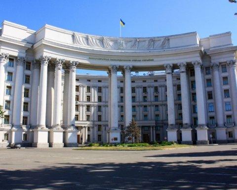 МИД Украины направил России ноту с требованием: что происходит