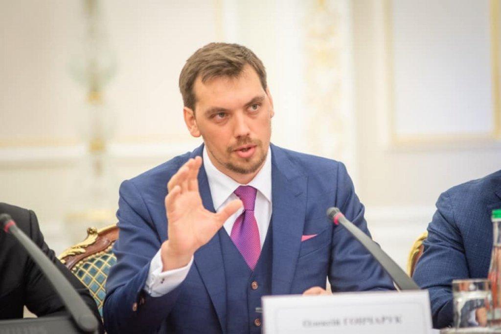 """""""Внутрішній дефолт"""": що відбувається з бюджетом України"""