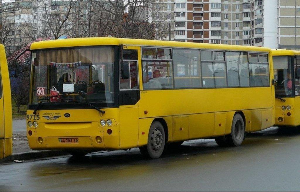 Стоимость проезда в маршрутках Киева и области может вырасти до 12 гривен