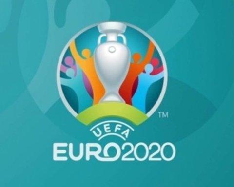 Евро-2020: где и когда украинцы могут купить билеты