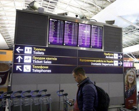 Аэропорт «Борисполь» попал на первую строчку международного рейтинга: подробности