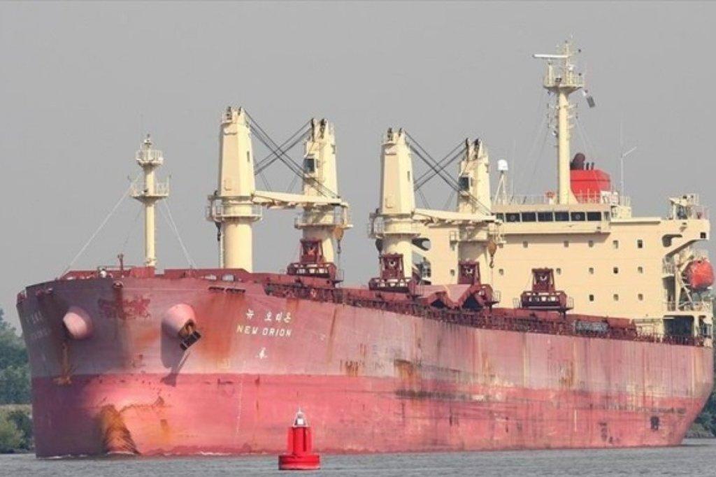 В Малайзии задержали судно с десятками украинцев: первые подробности