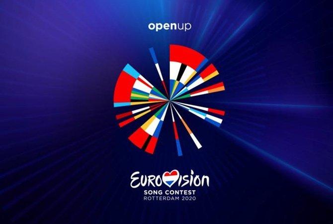 Євробачення-2020: як виглядає офіційний логотип конкурсу