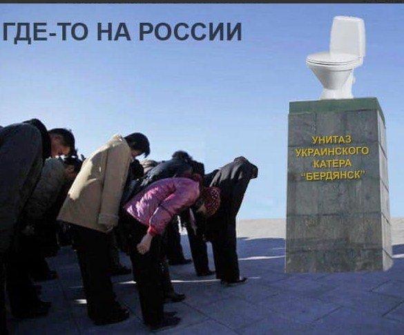 «Достижения» Путина: мародерство РФ на коряблях Украины высмеяли в карикатурах