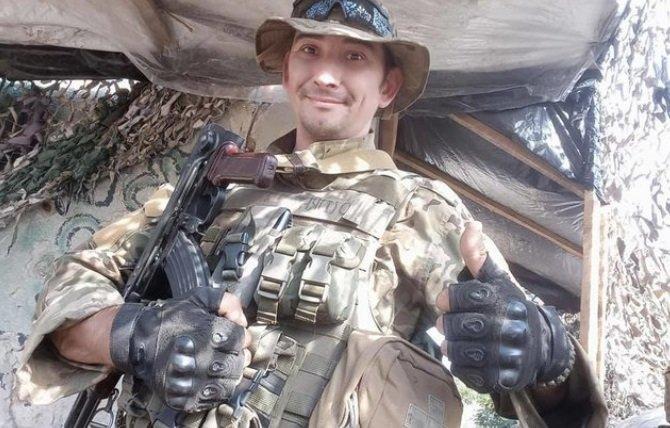 У лікарні після поранення помер боєць ЗСУ: подробиці та його фото