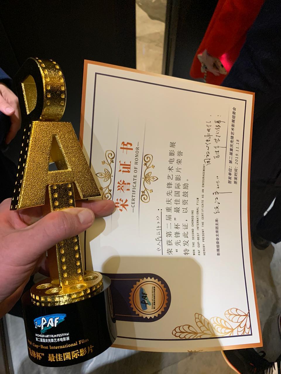 """Фільм """"Слуга народу"""" визнали найкращим у Китаї"""