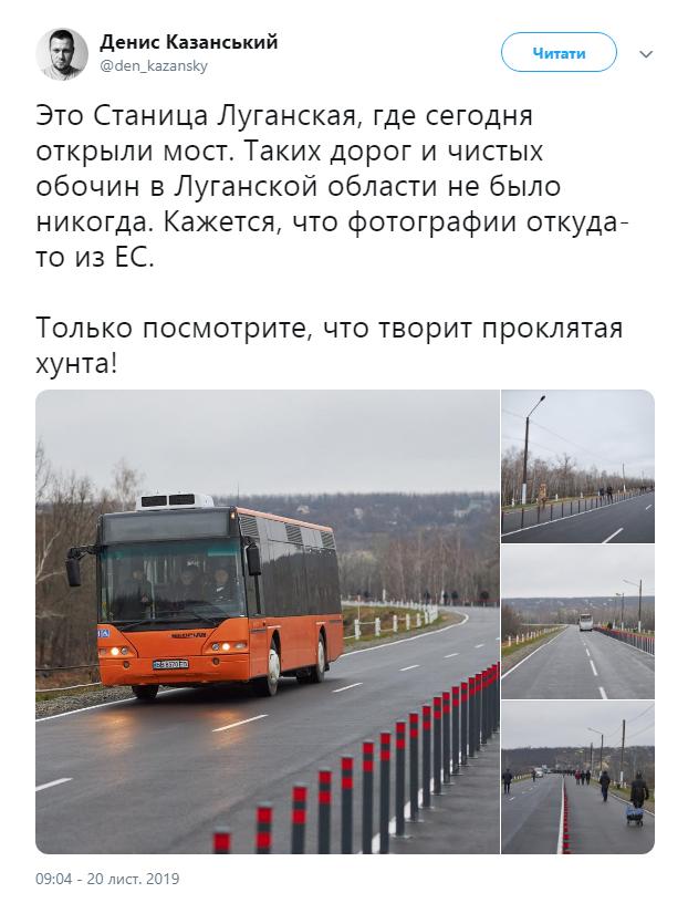 Такого еще никогда не было: в сети показали реальные фото с Донбасса