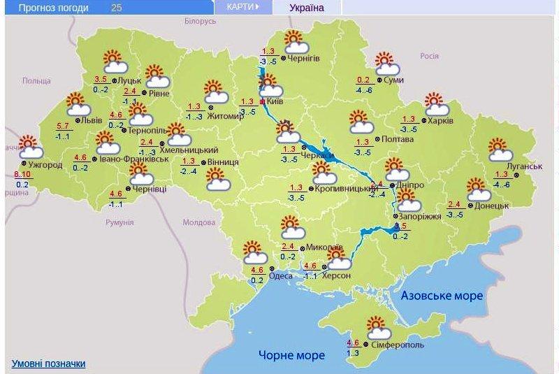 Мороз уже на пороге: синоптик пояснила, где будет очень плохая погода