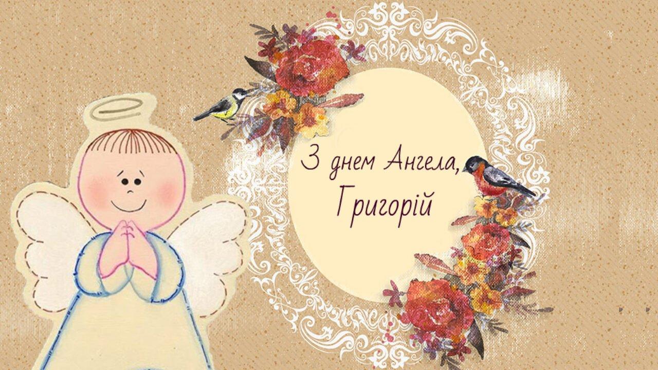 открытки в день ангела ксении мягкие банкетки
