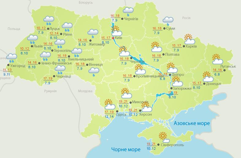 Когда закончится теплая погода: синоптики дали прогноз на неделю для Украины