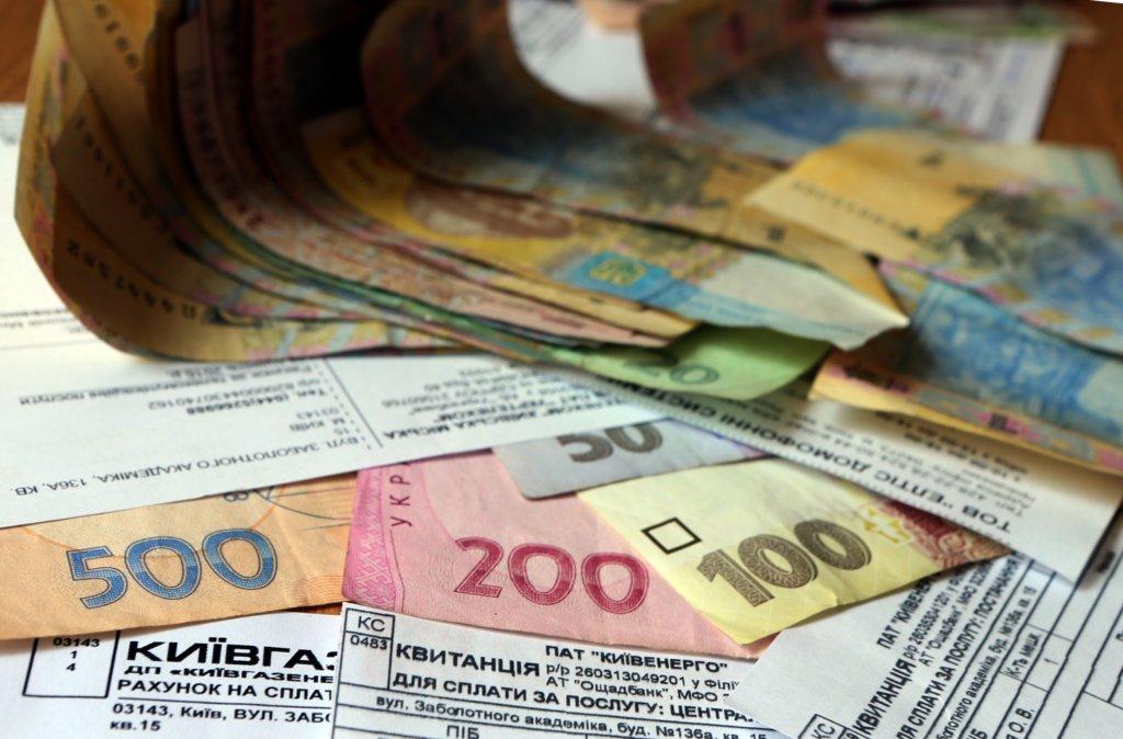 Как правильно оформить субсидию и получить деньги: полезные советы