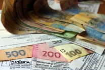 Карантин в Україні: скільки діятимуть пільги на оплату комуналки
