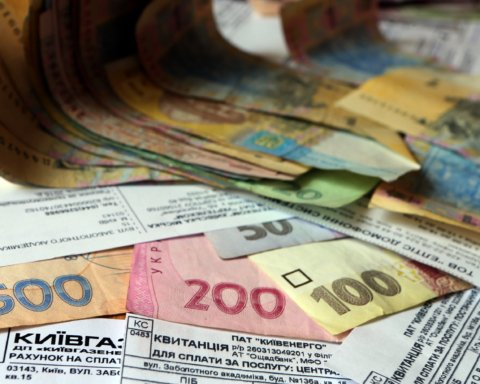 Карантин в Украине: сколько будут действовать льготы на оплату коммуналки