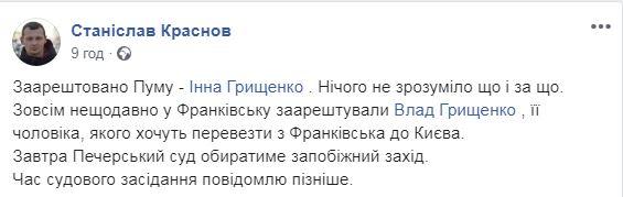 В Києві несподівано затримали жінку-ветерана АТО: перші подробиці