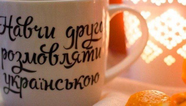 В Украине хотят полностью отменить региональные языки