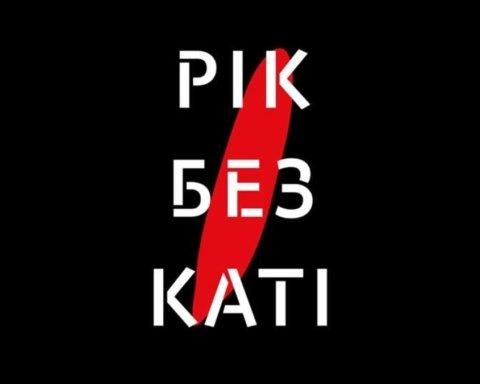 Убийство Гандзюк: генпрокурор Рябошапка анонсировал прорыв в деле
