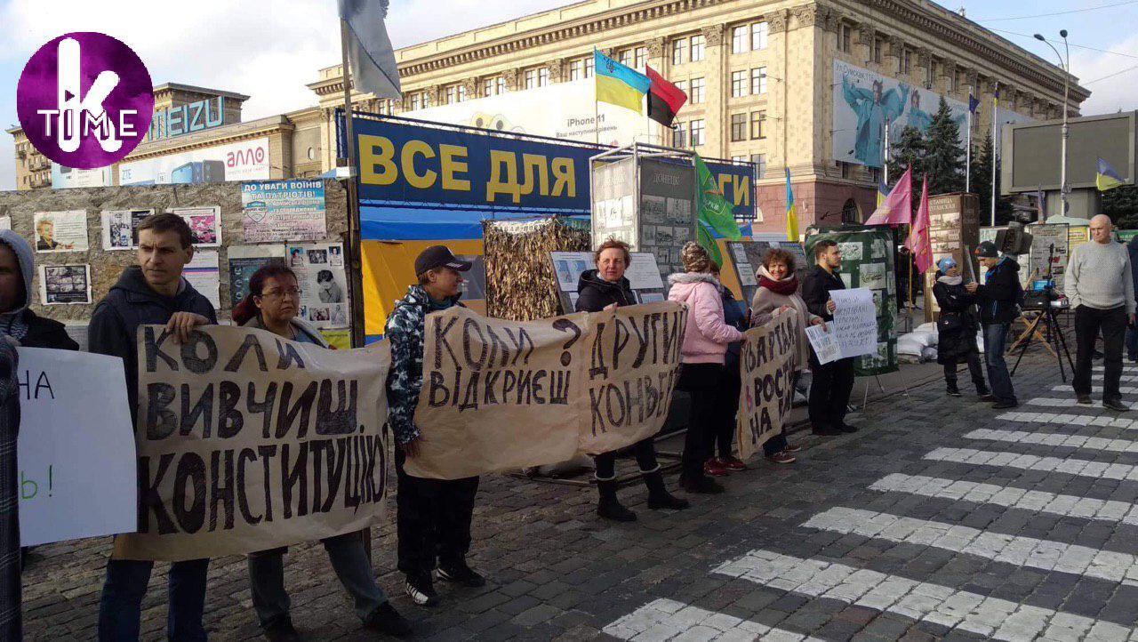 Визит Зеленского в Харьков: все подробности, фото и видео