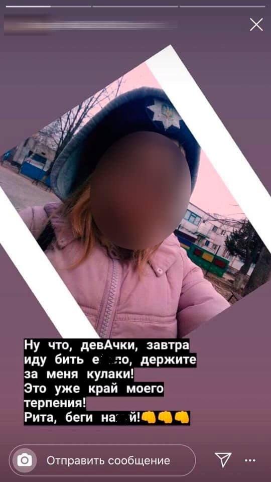 Школьница жестоко избила ровесницу и сняла все на видео: подробности ЧП в Харькове