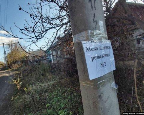 Разведение сил в Золотом завершено: в сети появились мрачные фото поселка