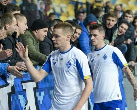 Премьер-лига Украины: расписание всех матчей 13-го тура
