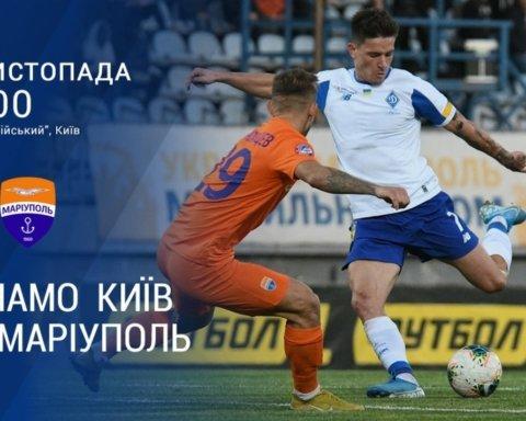 Динамо — Мариуполь — 3:0: онлайн-трансляция матча УПЛ